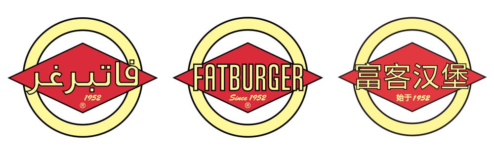 Fatburger Logo Arabic, English and Chinese