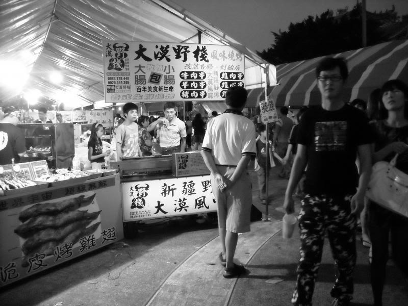 Taiwan234