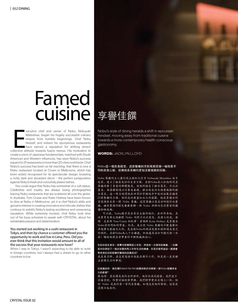 Nobu CRYSTAL Magazine