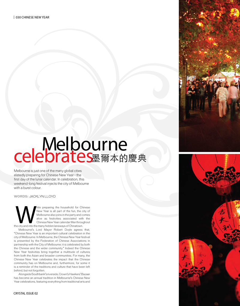 Chinese New Year in Melbourne CRYSTAL Magazine