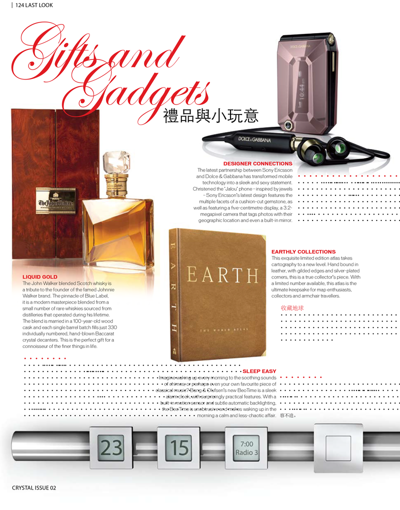 Gifts and Gadgets CRYSTAL Magazine