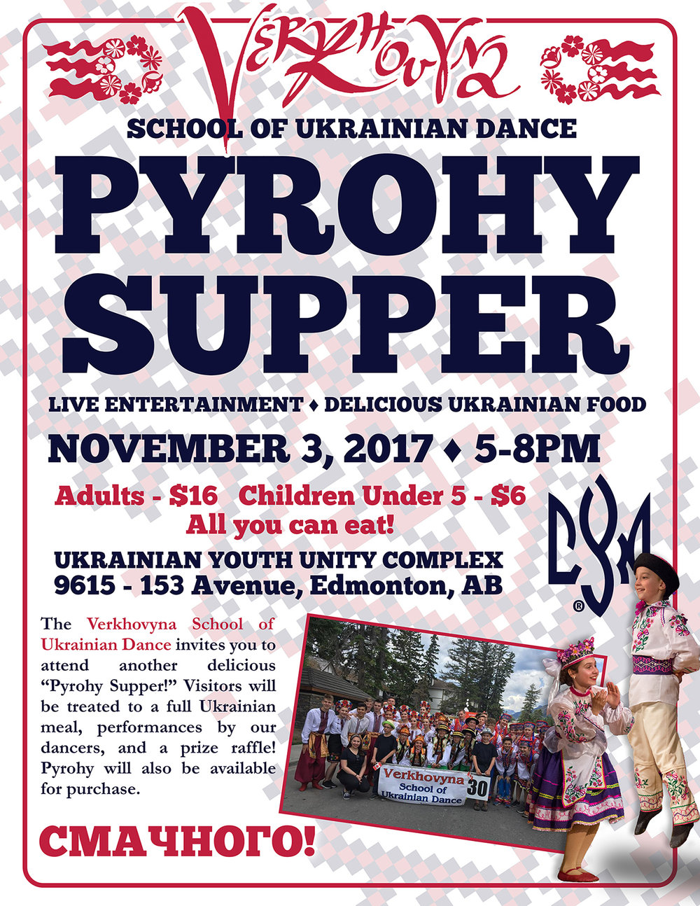 Pyrohy Supper Nov 2017.jpg