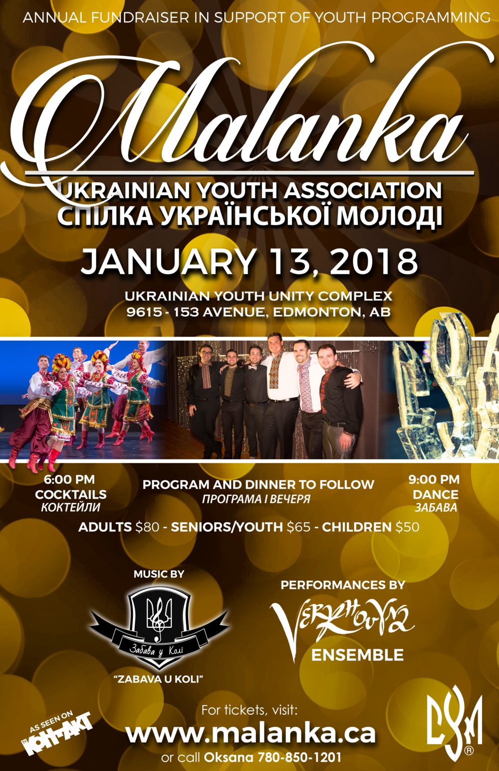 Malanka 2018 Poster.jpg