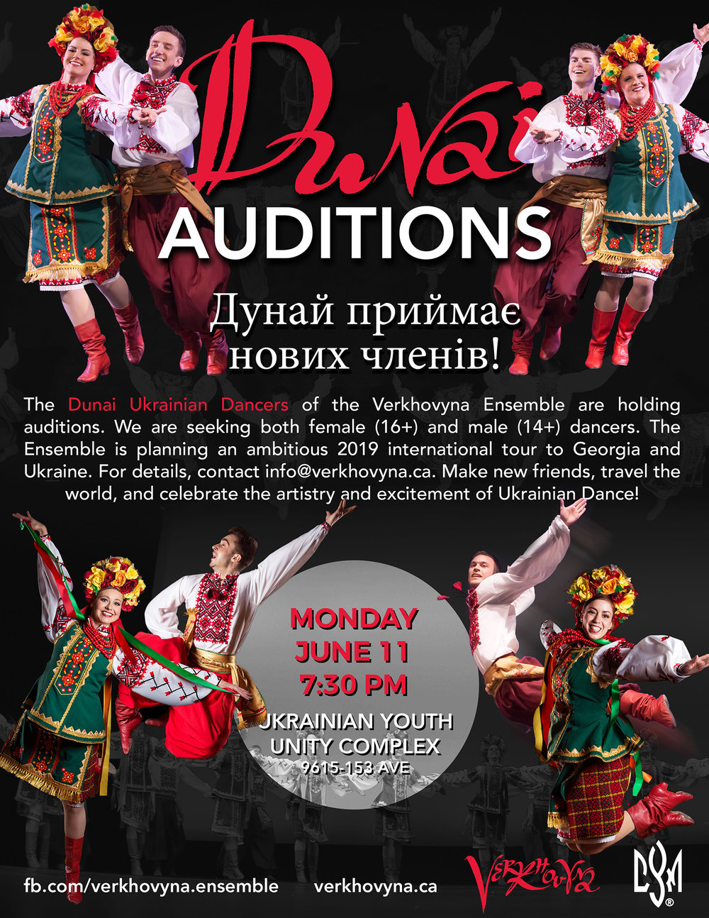 Dunai Auditions June 2018.jpg