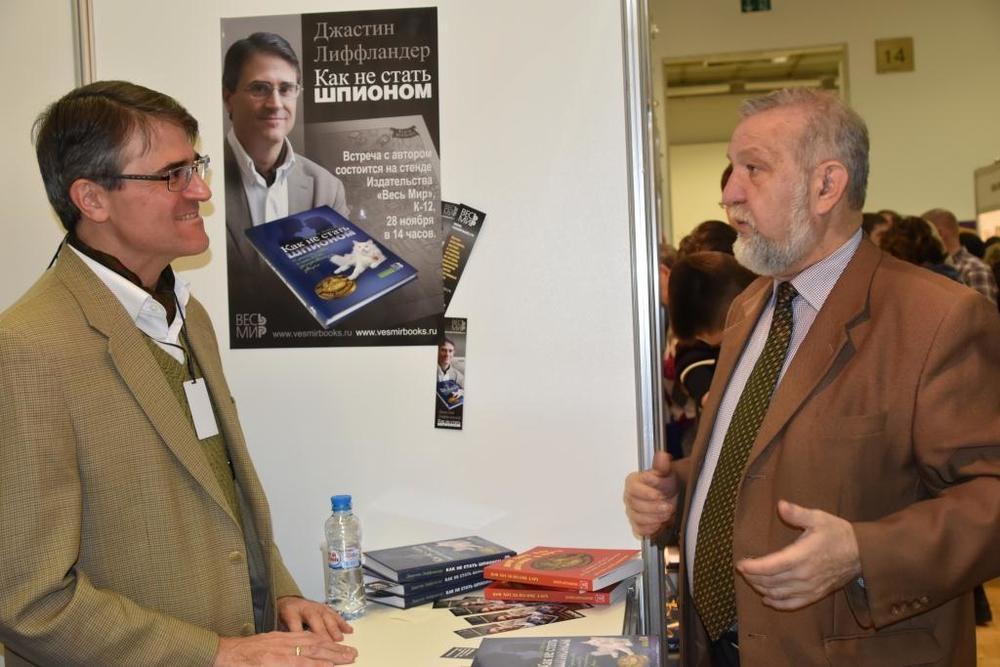 Олег Зимарин – генеральный директор издательства «Весь Мир»