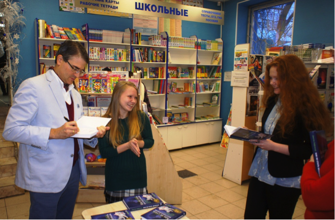 Katya and Anna at the book store on Primorskaya Street.     Photo credit: Sergei Chernyshev