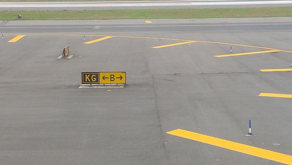 KGB Sign Aeroflot