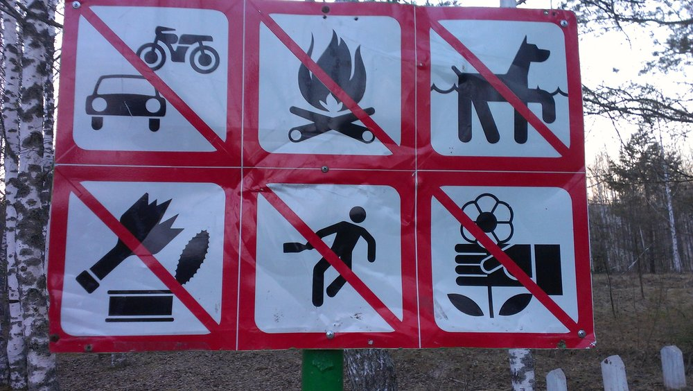 Некоторые правила поведения на озере.