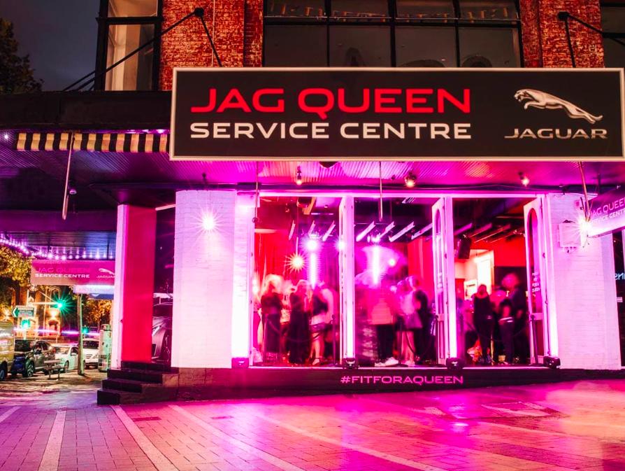 Image credit: Jaguar