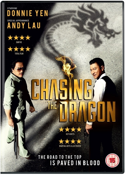 chasing the dragon dvd.jpg