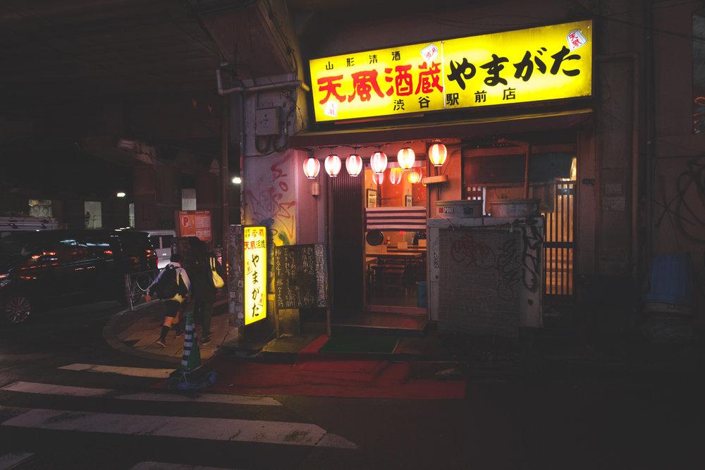 _MG_9926-B.jpg