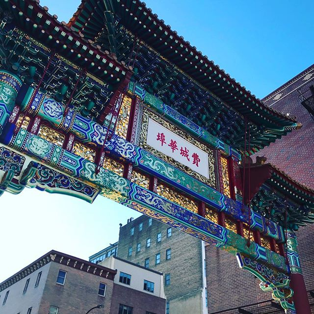 China town in Philadelphia. #PAXUnplugged