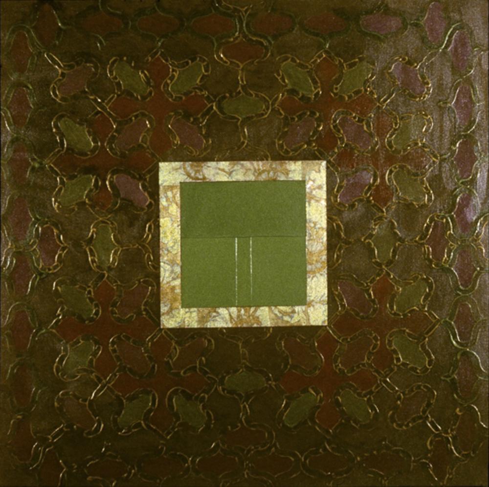 Pattern Fragment 5
