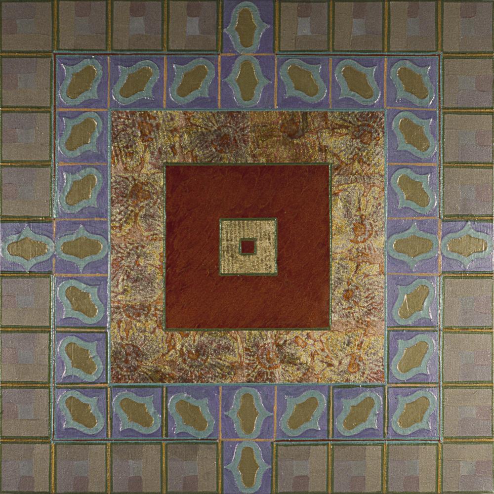 Pattern Fragment 1