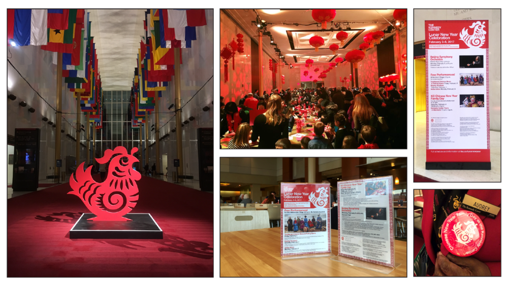 Woodcut rooster as displayed in the Hall of States at The Kennedy Center (left), event photos and printed materials for the Lunar New Year event at The Kennedy Center (right).
