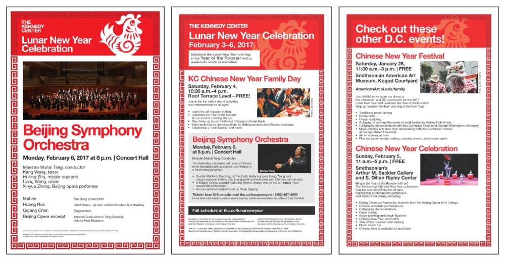 Beijing Symphony Orchestra Window Card (left), and Flier (right - Front and Back)