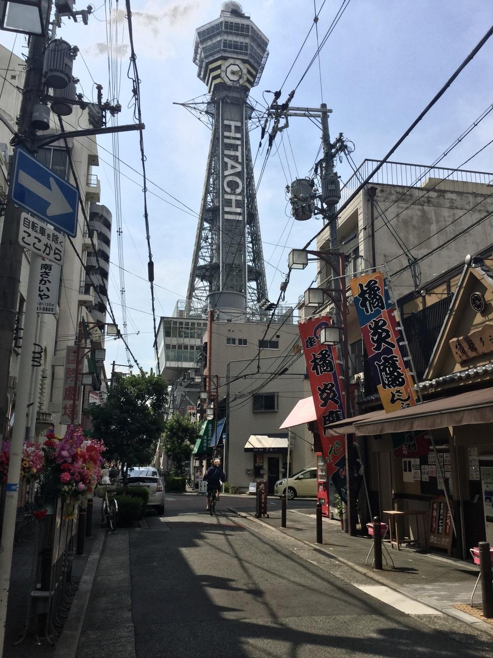 Tsūtenkaku Tower, Futuristic Architecture.