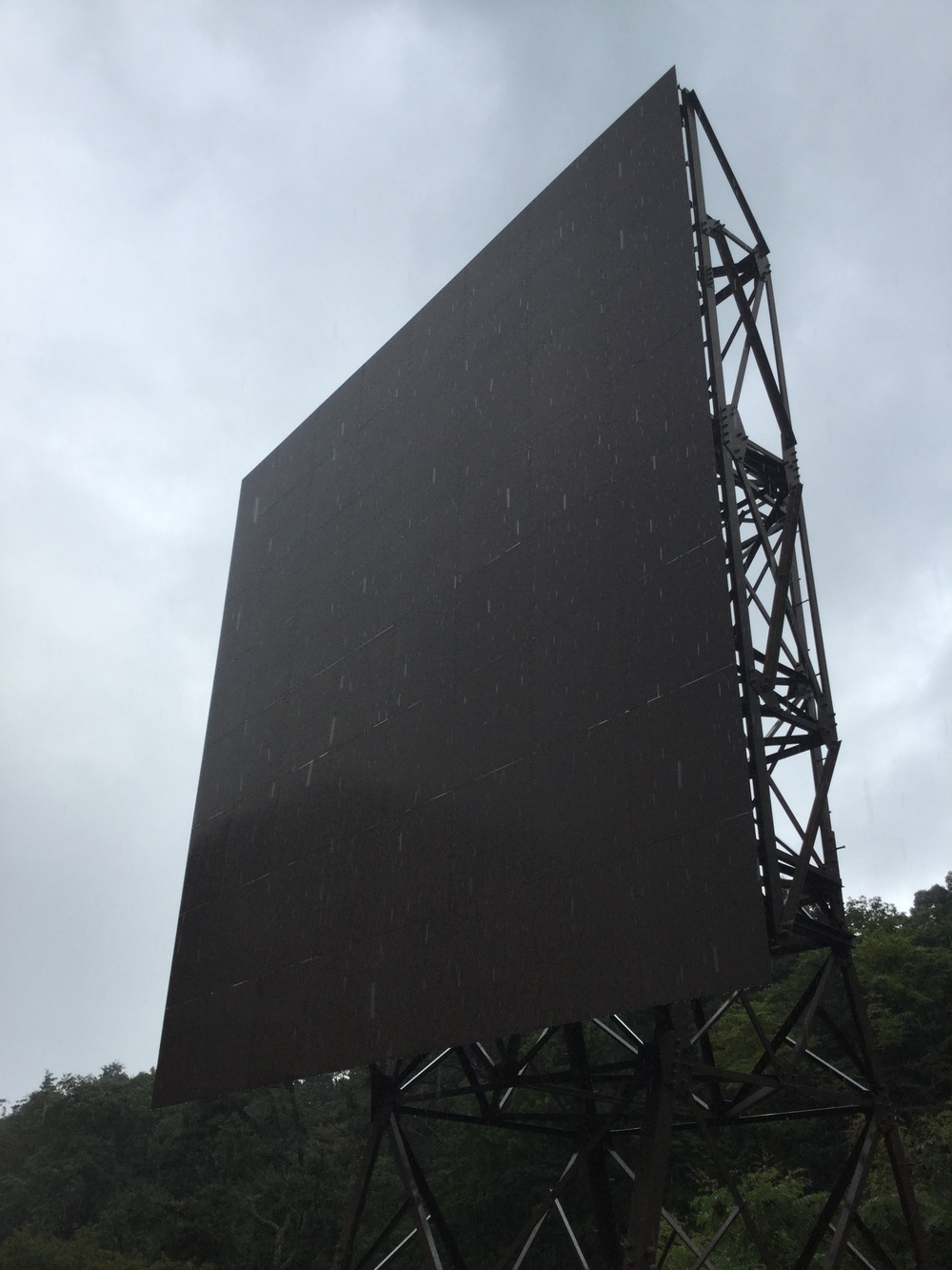 Went hiking in the mountains, rain and fog makes for a Hike to remember! Ominous looking structure found along the way.