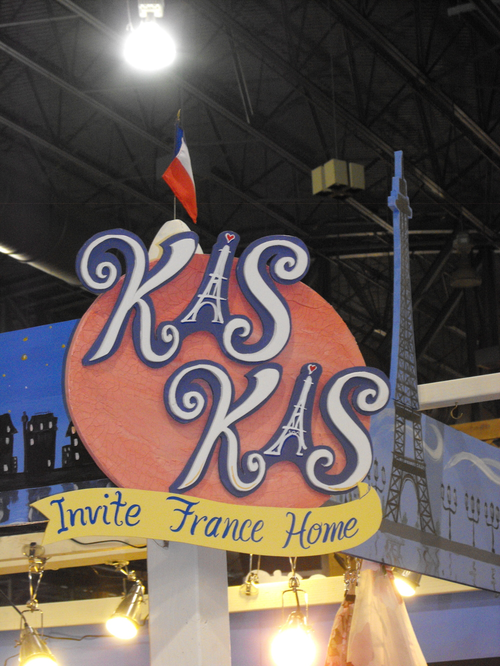 KisKis Logo