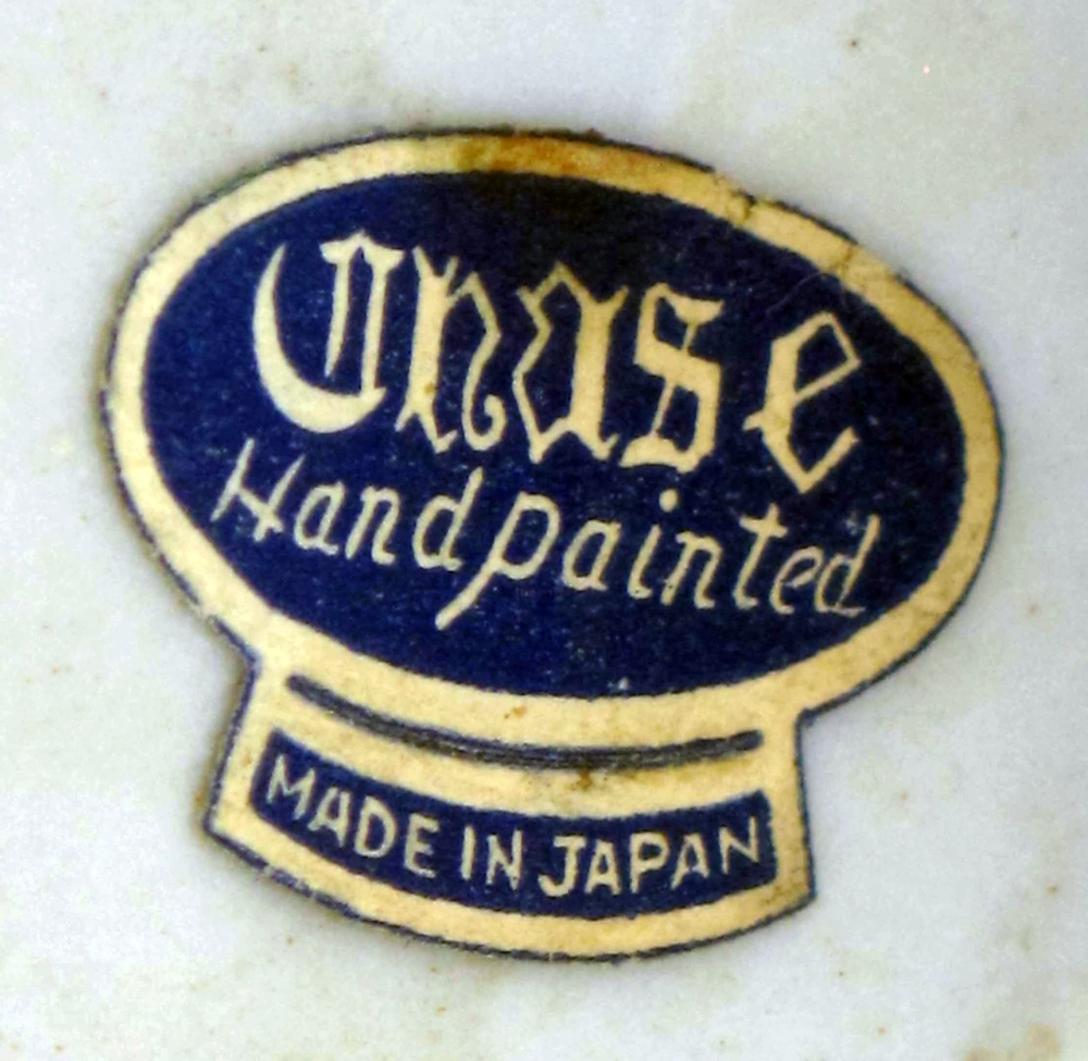 made in japan sticker age