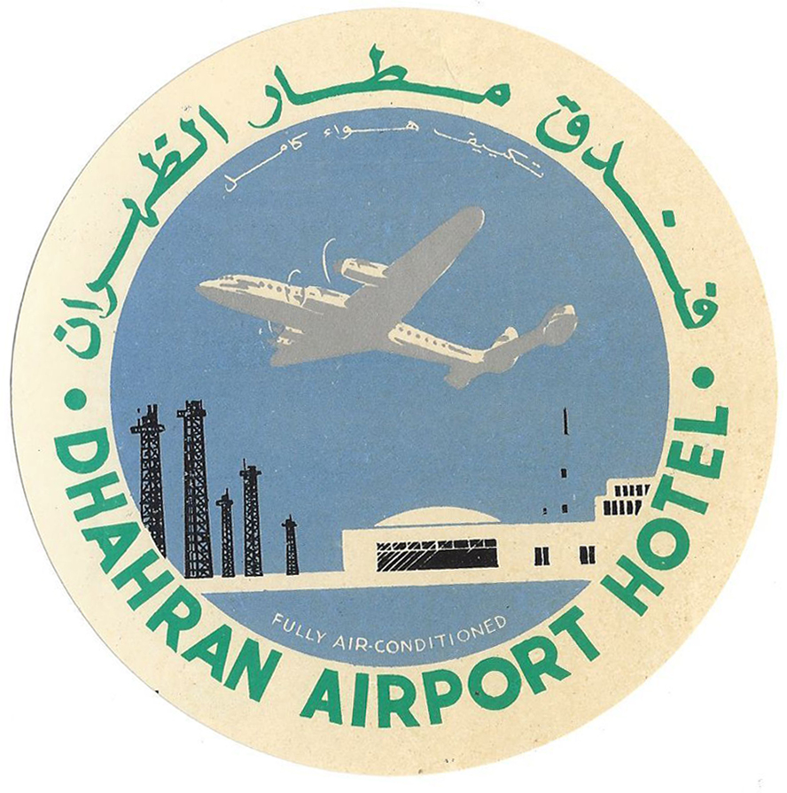 Airport Dahran label.jpg
