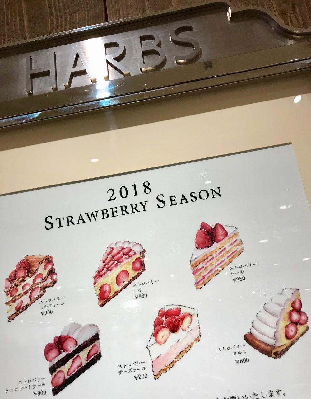 Harbs Cafe  in Roppongi Hills