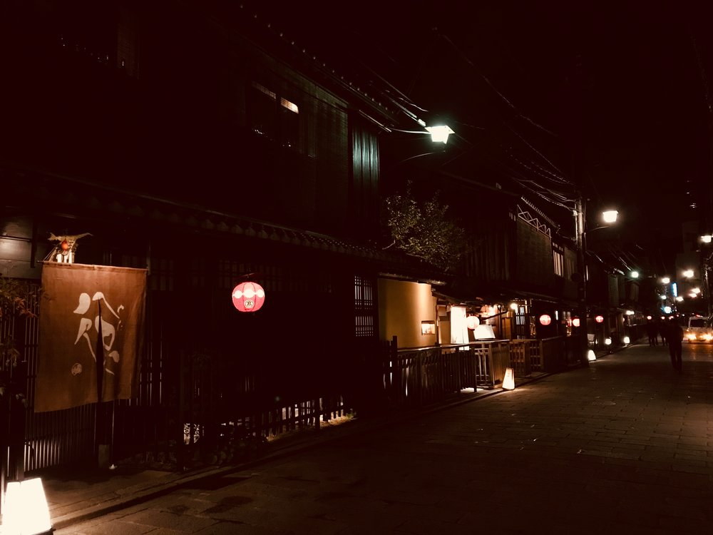 The walk from Gion Shirakawa to Gion Tatsumi Bridge to Shinbashi-dori at night has the loveliest vibe