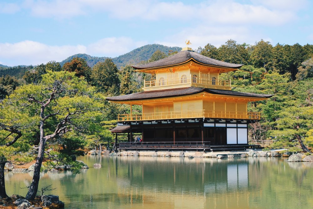 Kinkaku-ji, the Golden Pavillion