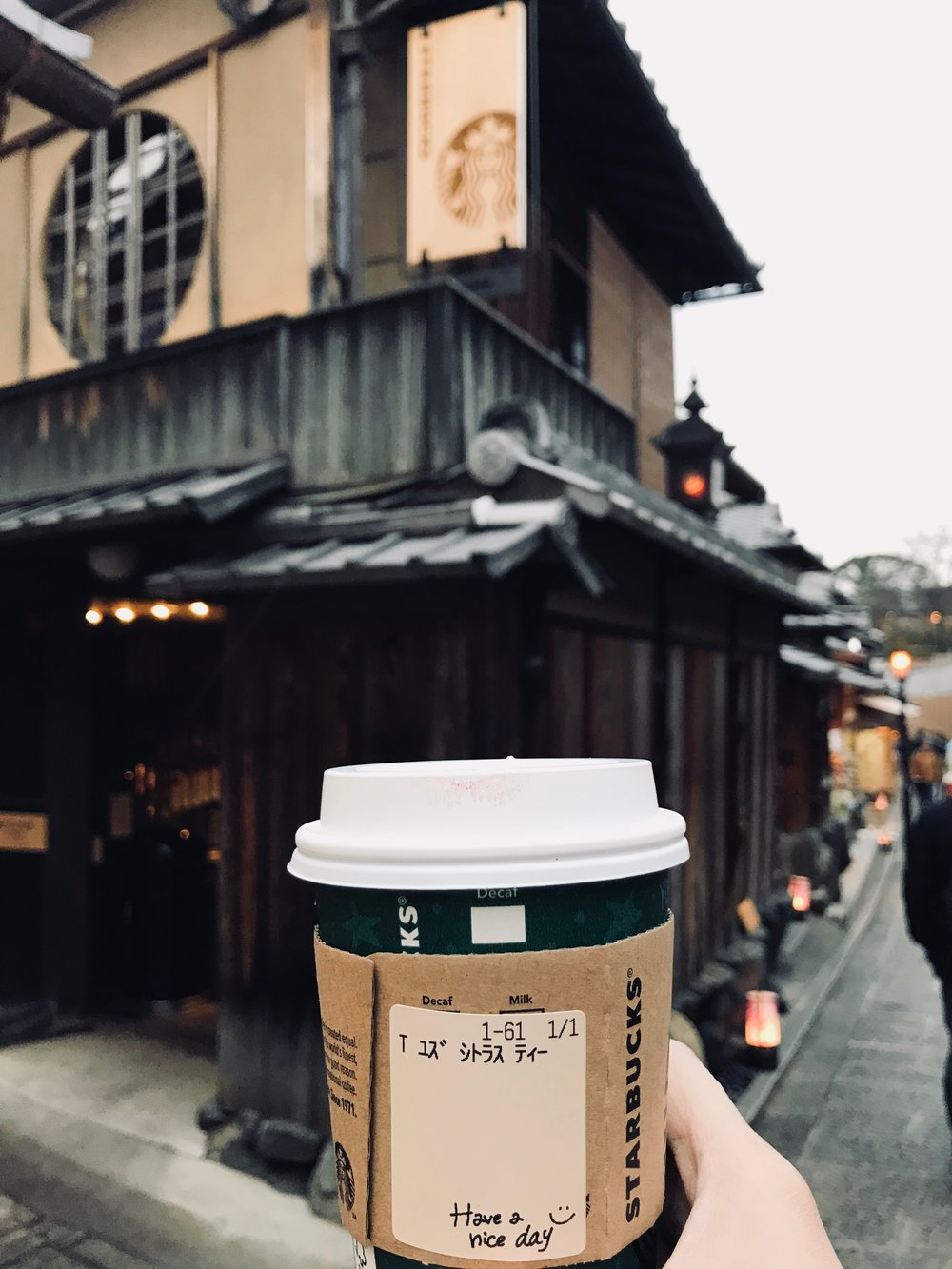 I actually almost never go to Starbucks but look how gorgeous the one in Gion is! ALSO - the yuzu cha cannot and should not be slept on.