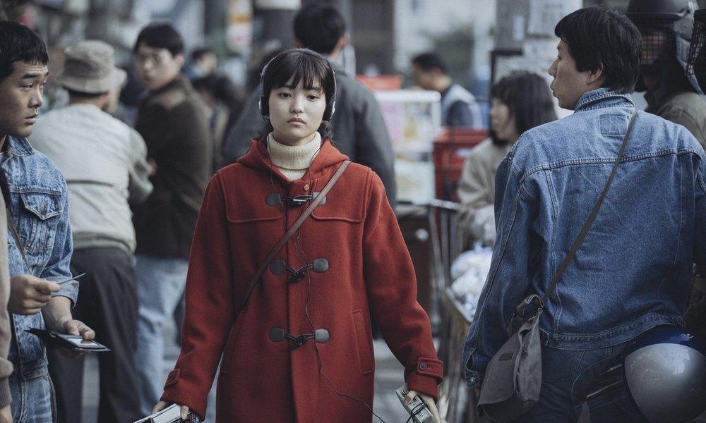 Kim Tae Ri in  1987: When The Day Comes  | IMDb