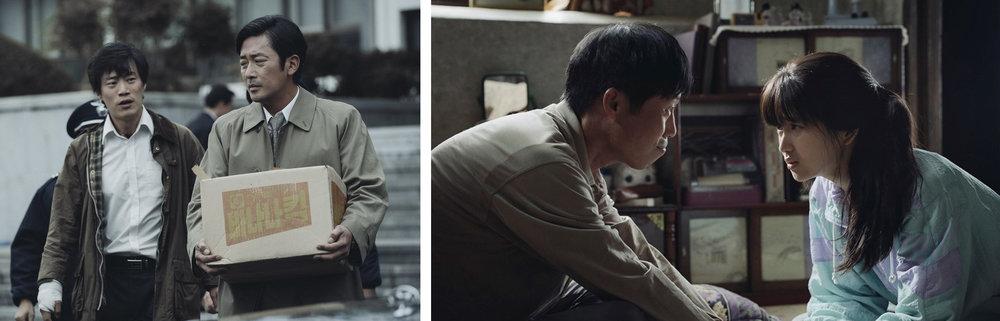 Ha Jung Woo, Yoo Hae Jin, & Kim Tae Ri in  1987: When the Day Comes  | HanCinema/Variety