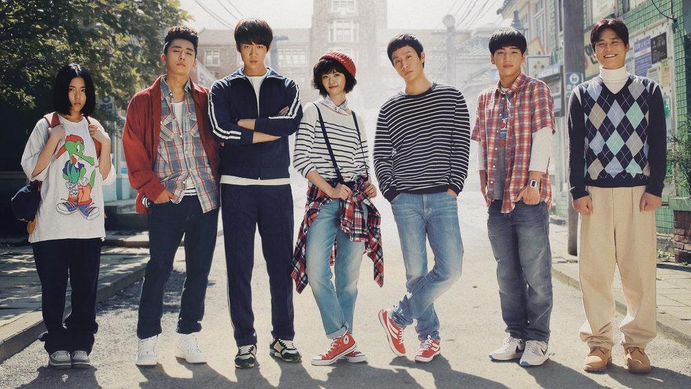 Min Do-Hee, Son Ho-Jun, Yoo Yeon-Seok, Go Ara, Jung Woo, Baro, Kim Sung Kyun in  Reply 1994    BeautusCorner