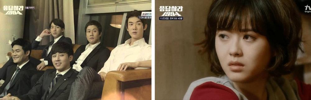 Kim Sung Kyun, Baro, Son Ho-Jun, Jung Woo, yoo Yeon-Seok, Go Ara in  Reply 1988    Youtube, Drama and Life