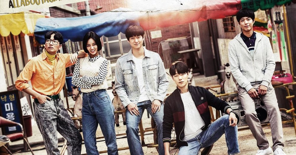 Lee Dong-Hwi, Lee Hyeri, Go Kyung-Po, Ryu Jun-Yeol, Park Bo-Gum in  Reply 1988  | All About Asian World