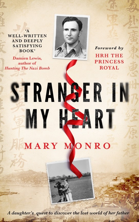 mary munro cover.jpg