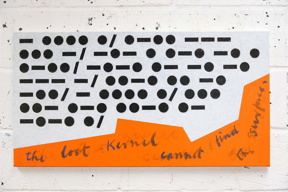 The lost kernel: Oil on canvas 48cm x 95cm 2013