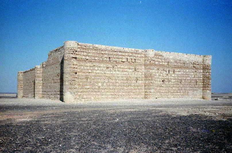 Qasr el-Kharaneh
