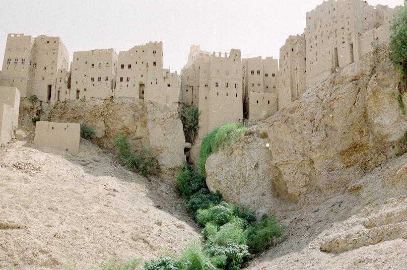 al-Hajjarein