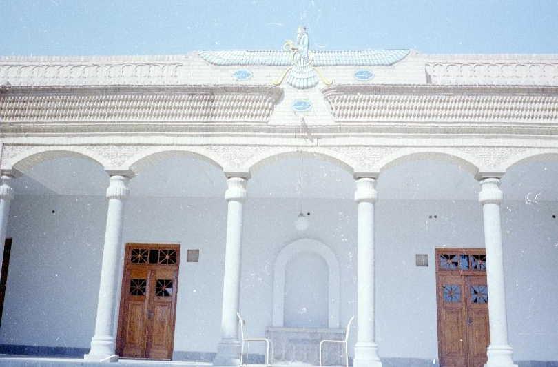 Yazd Zoroastrian fire temple.JPG