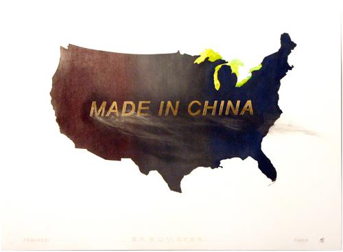 Made-in-China_drawing.jpg