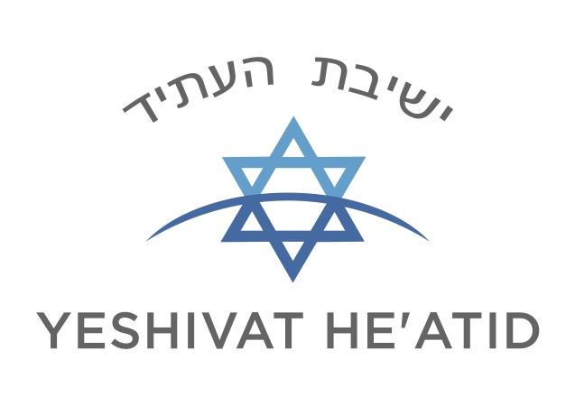 Yeshivat He'Atid