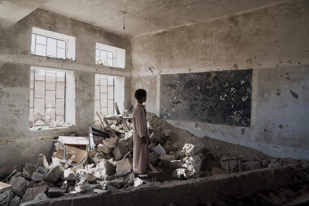 Former Classroom, 2017