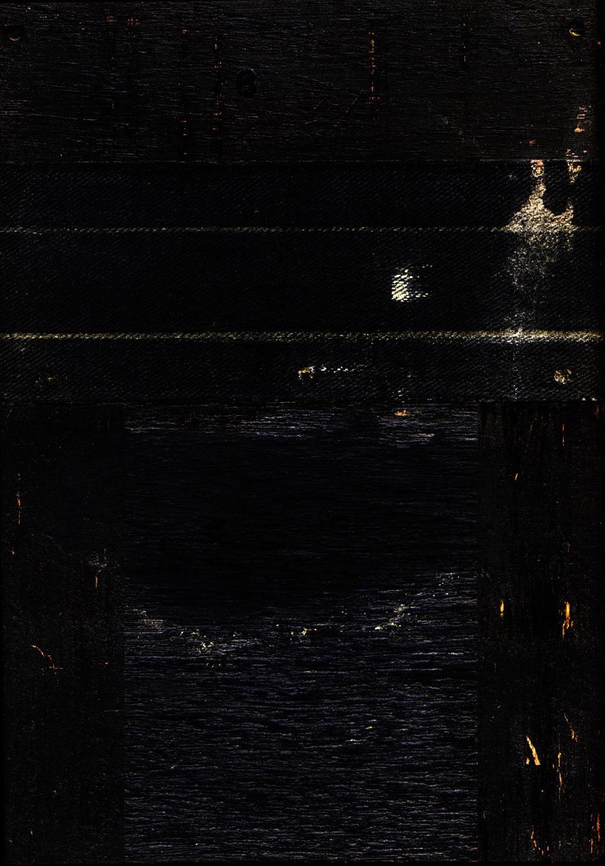 PLATE #36 (2017-2018)