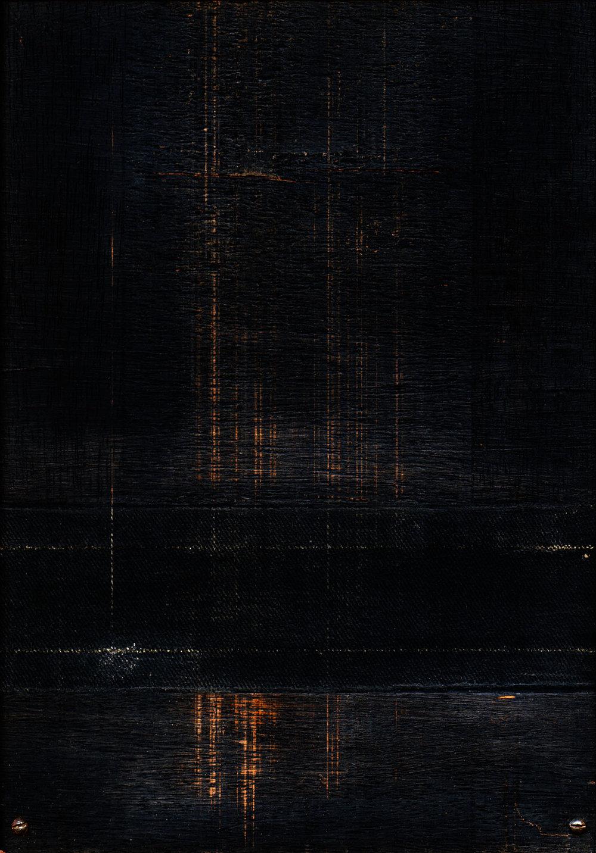 PLATE #54 (2017-2018)
