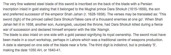 Sword information