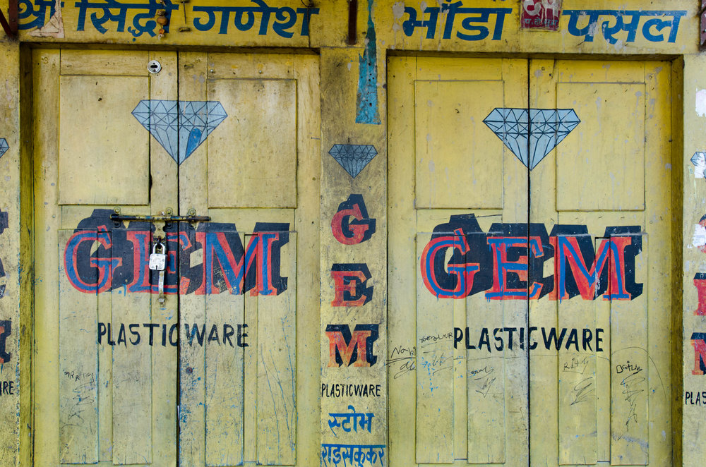 day 66 Kathmandu walking tour-4.jpg