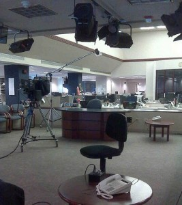 Empty News Room