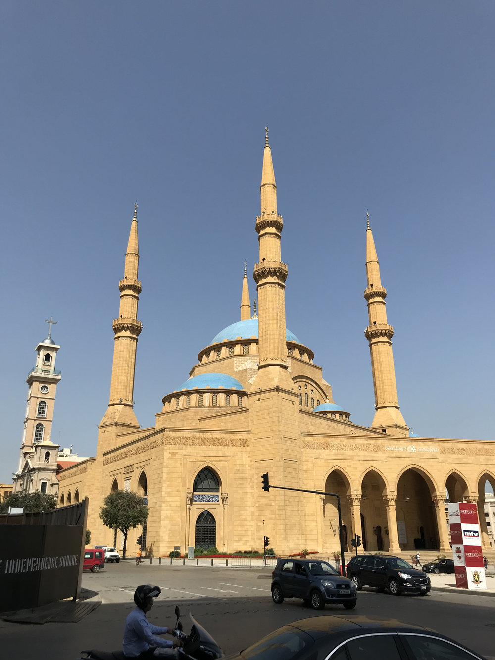 Mosque in Beirut