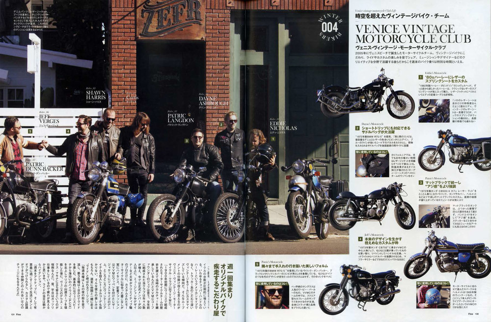 VVMC---Fine-Magazine_JPG