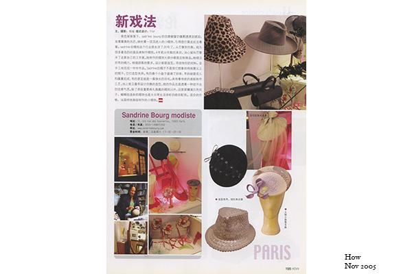 PUBLICATIONS-49.jpg